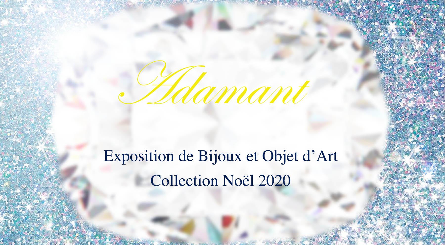 2020ノエル展 アンティークジュエリー オブジェ コレクション展 フランス アンティークジュエリー